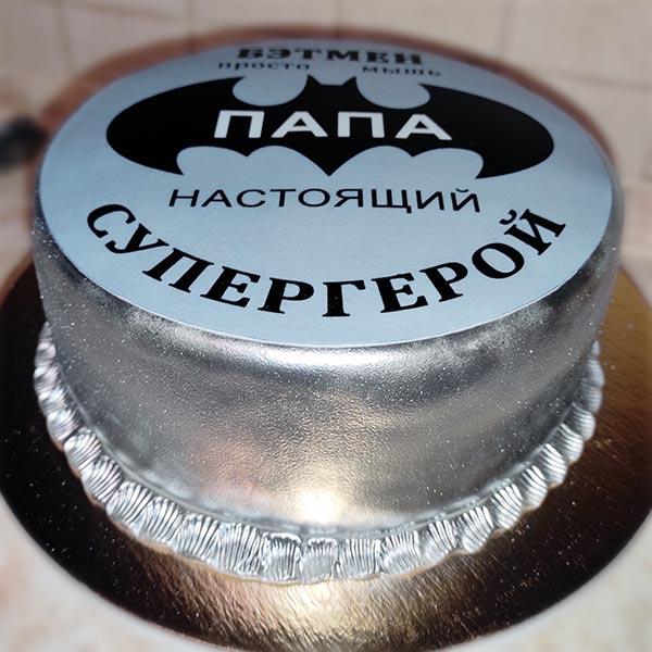 Украшение на торт миньоны